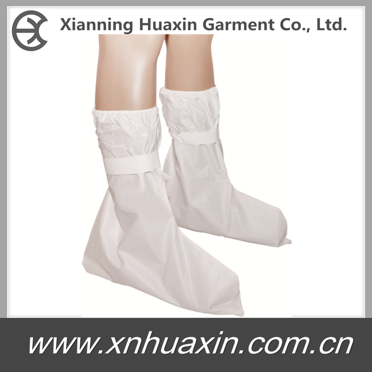 HXB-01:Nonwoven PP/SMS/Microprous Bootcover