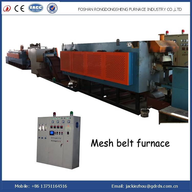 Mesh belt electric continuous screw carburizing furnace