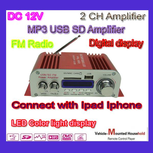 2 Channel Amplifier for Motorcycle