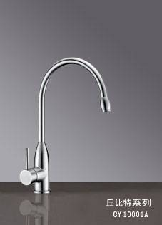 304 stainless steel Cold/Hot Kitchen mixer faucet tap sanitary ware