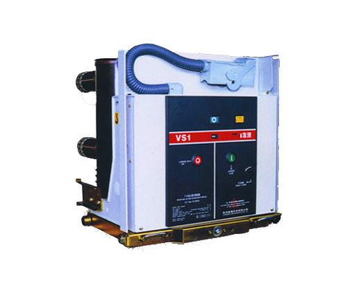 11KV Indoor Vacuum Circuit Breaker ZN63(VS1)