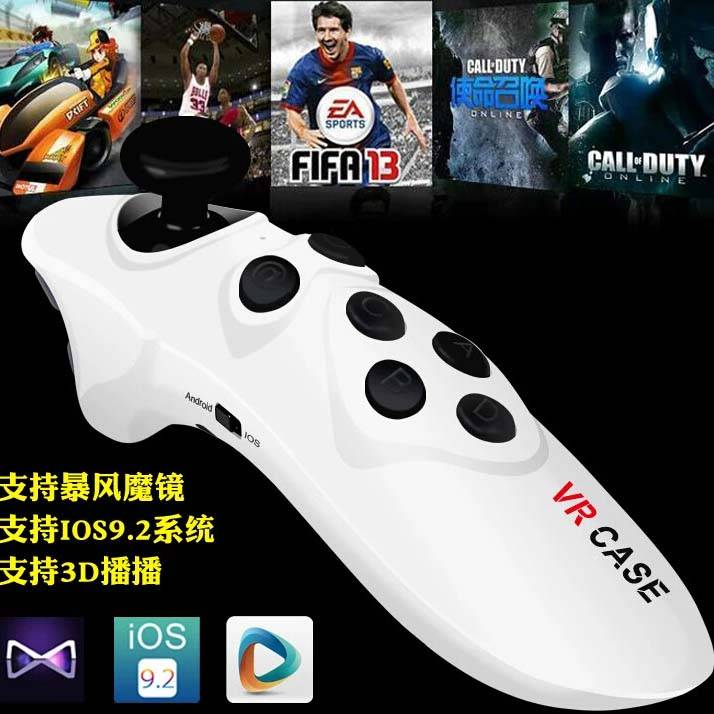 VR CASE Bluetooth Remote Game Controller