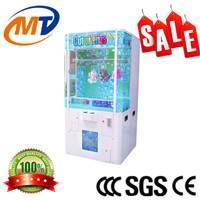 arcade game Happy Trip gift machine