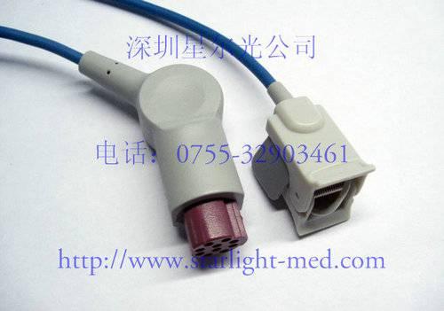S&W artema pediatric silicone soft tip spo2 sensor