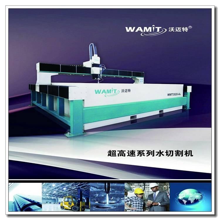 420mpa cnc water jet cutting machine price china