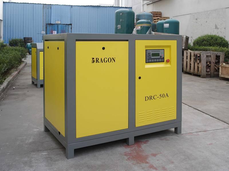 Shanghai screw air compressor by Dragon factory supply