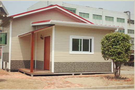 High Strength Ecology Prefabricated House with Nice Looking