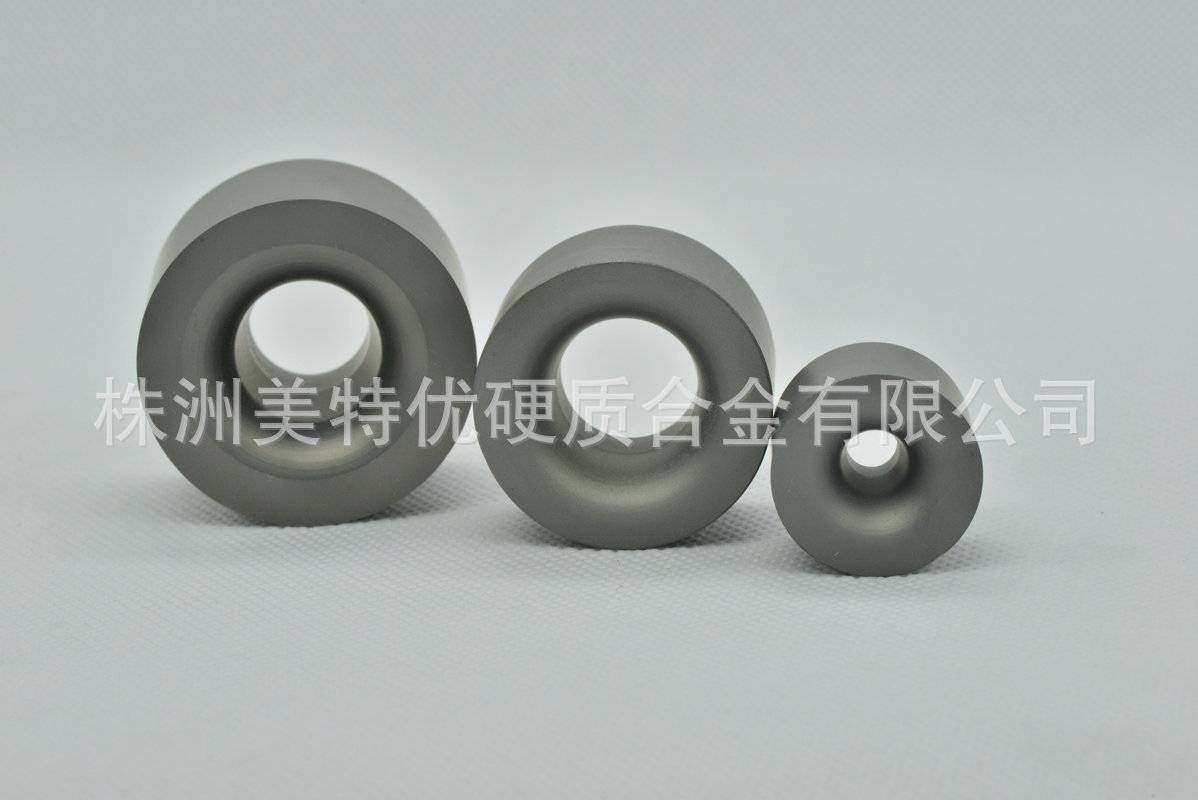 Zhuzhou tungsten carbide drawing dies