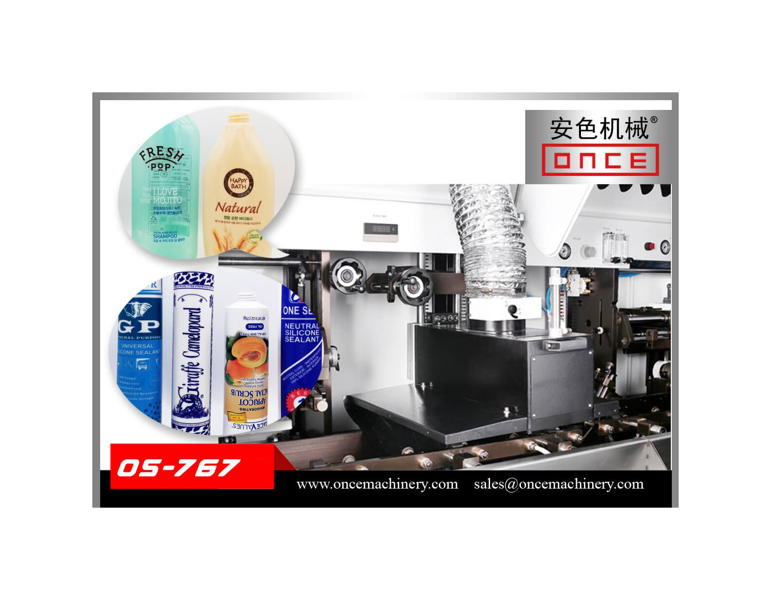 Huayu Automation OS-767-4 Four Colors Automatic Round Bottle Silk Screen Printing Machine