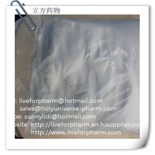 Drostanolone Propionate Masteron synthetic anabolic-androgenic steroid CAS 58-19-5