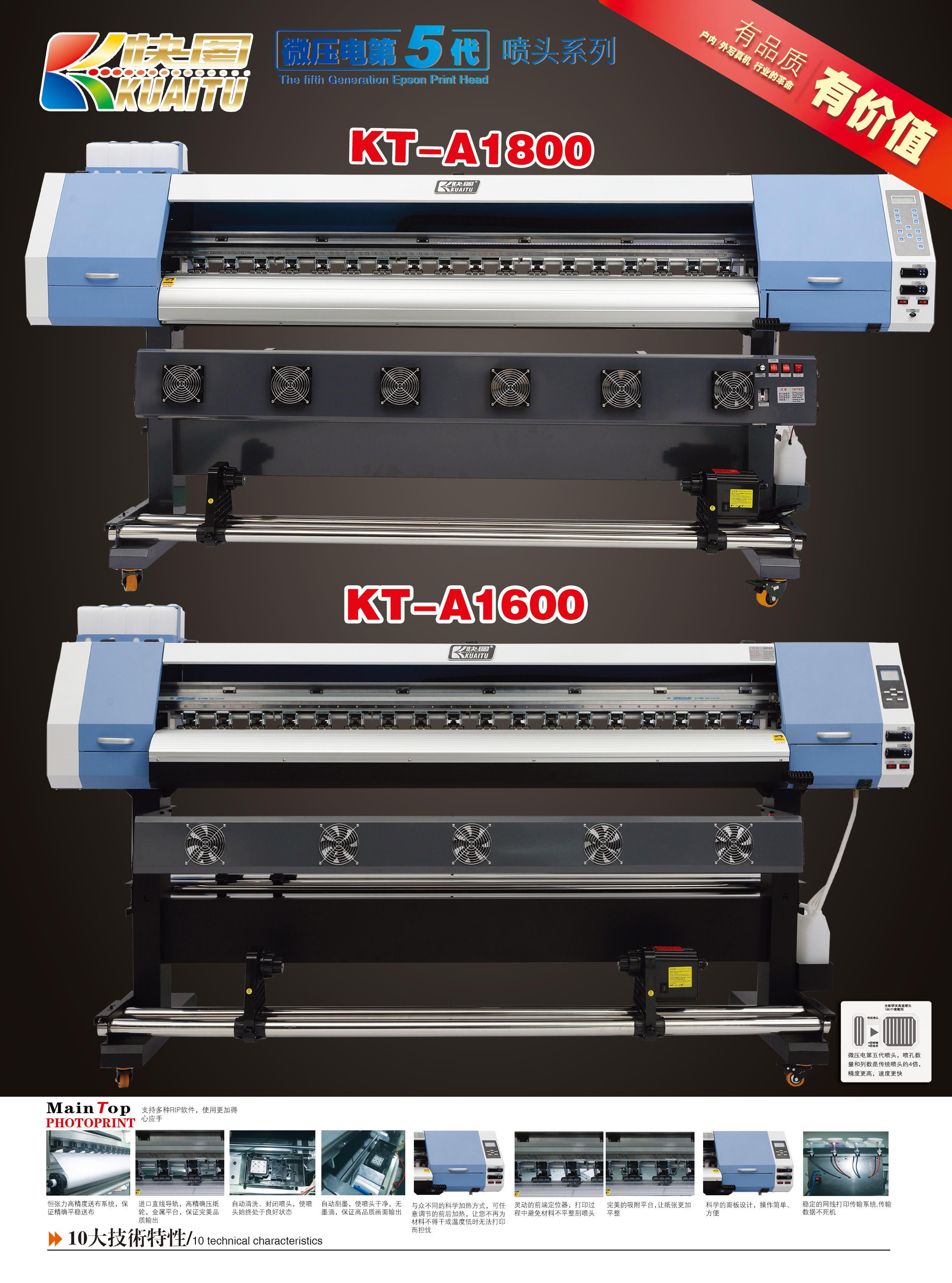 Flex banner printing machine car vinyl sticker film poster canvas eco solvent printer printing machi