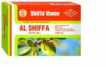 Olive Oil Soft Capsule Nutritional Supplement