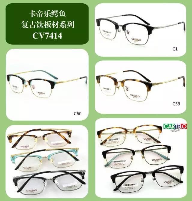 Big Acetate eyglasses frames ,Restore round eyes Optical glasses ,Myopia frame Men and women