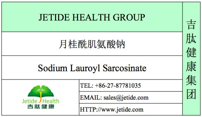 Sodium Lauroyl Sarcosinate