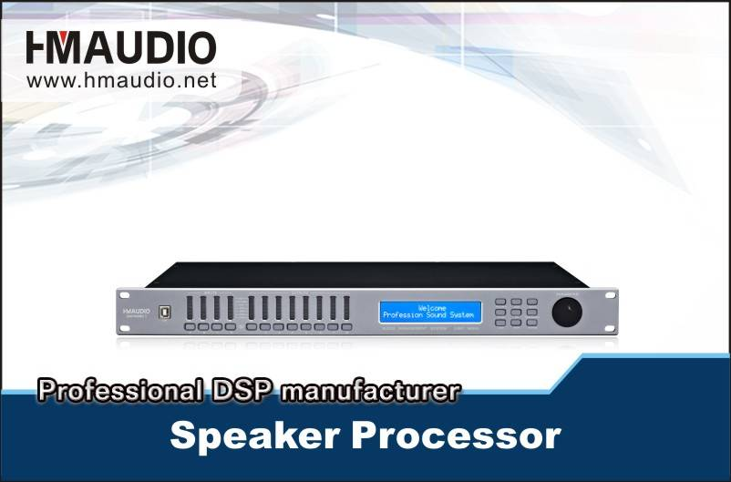 DAP4080II Advertising High Quality Professional Audio Processor