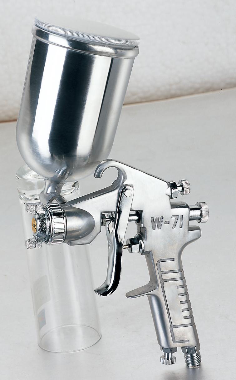 W-71G Spray gun