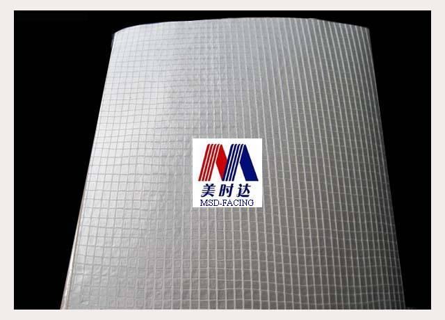 Heat-Sealing Aluminum Foil Scrim Cloth (FSV1801)