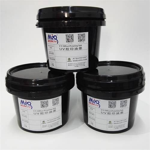 UV Offset Drying Agent