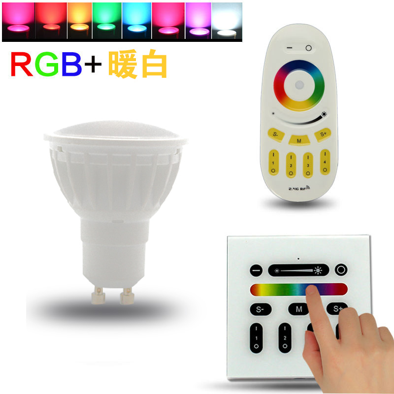 2.4G AC100-240V 9W RGBW LED E27,E26 LED light bulb, led globe,wifi bulb controll with iphone