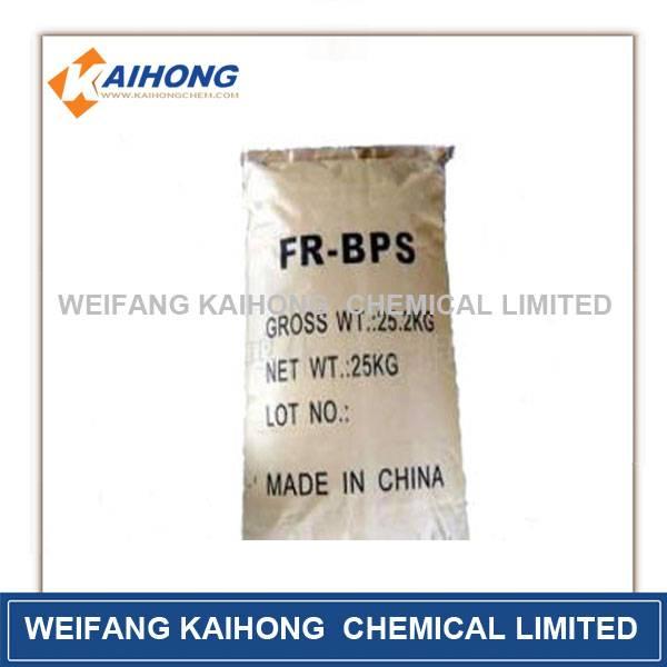 Brominated Polystyrene(BPS)