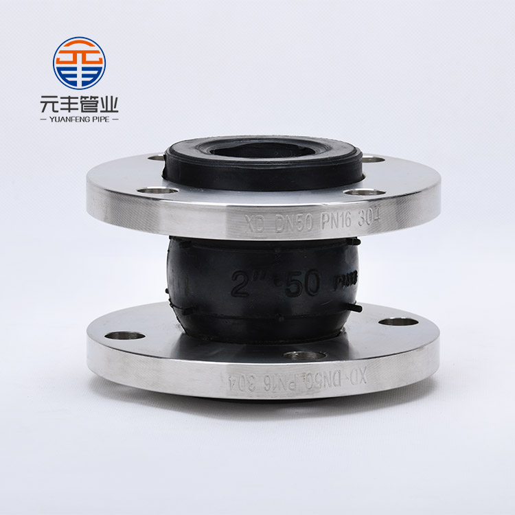 Flange type EPDM flexible rubber joint rubber expansion joint