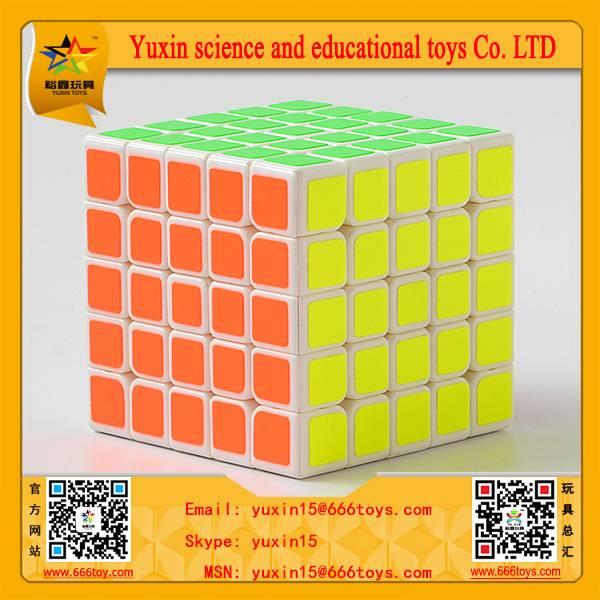 YuXin zhisheng purple kylin 5*5*5 Cube