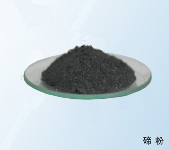 Exporters Importers China goods Tellurium Metal Powder