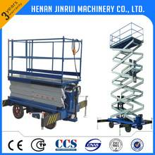 Hydraulic Mobile Lift Table 300/500/1000kg SJY