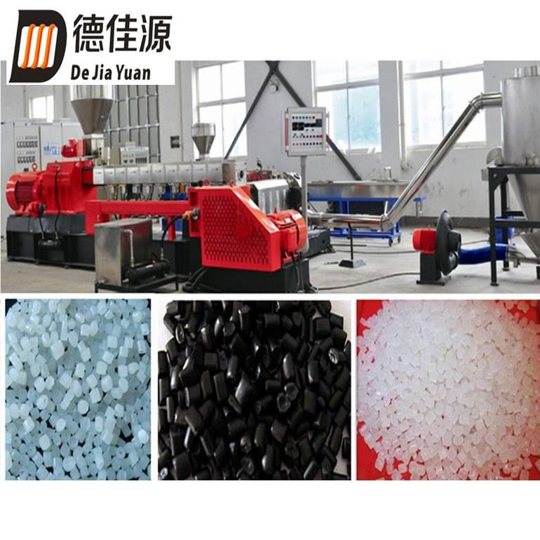 Waste Plastic Recycling Machine PP PE Granulator