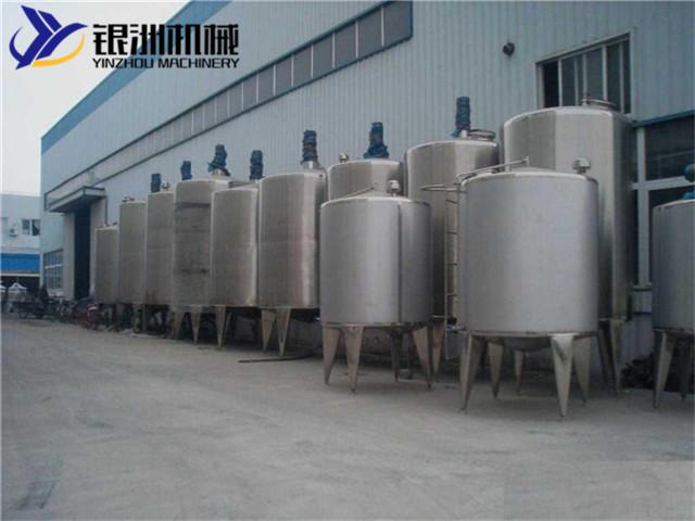 Stainless steel storage tank, buffer tank, mixing tank
