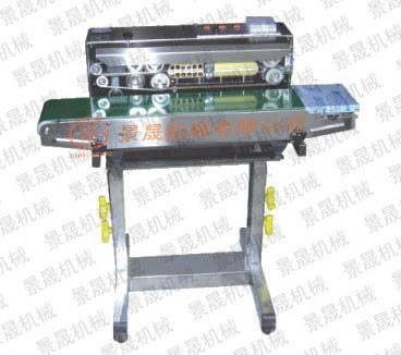 Ink roller printer sealing machine (floor) FK-980LD