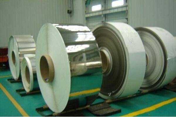 ASTM JIS DN galvalume steel strip