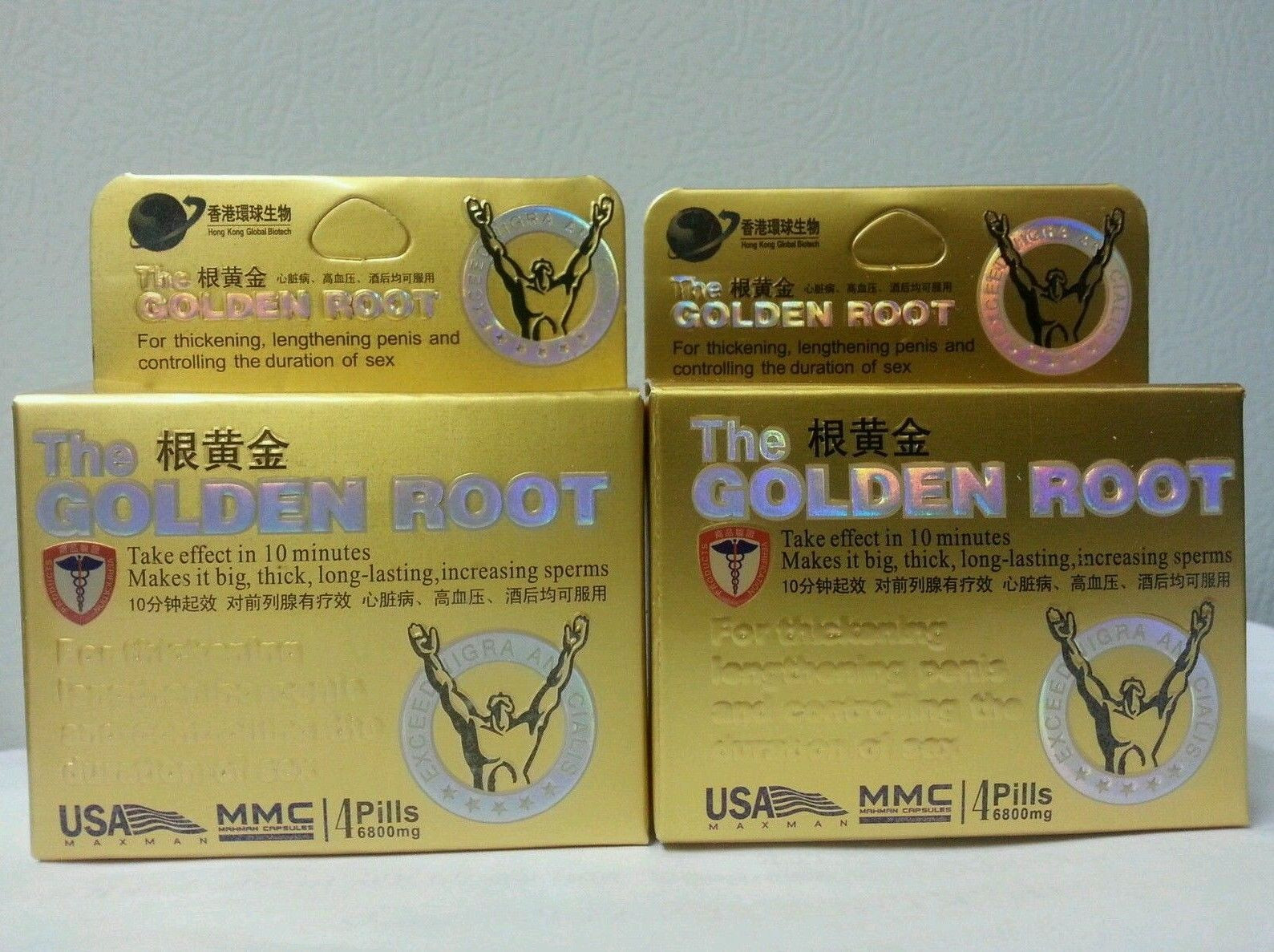 The GOLDEN ROOT Male Enhancement Sex Pills Sex Medicine Herbal Care Product
