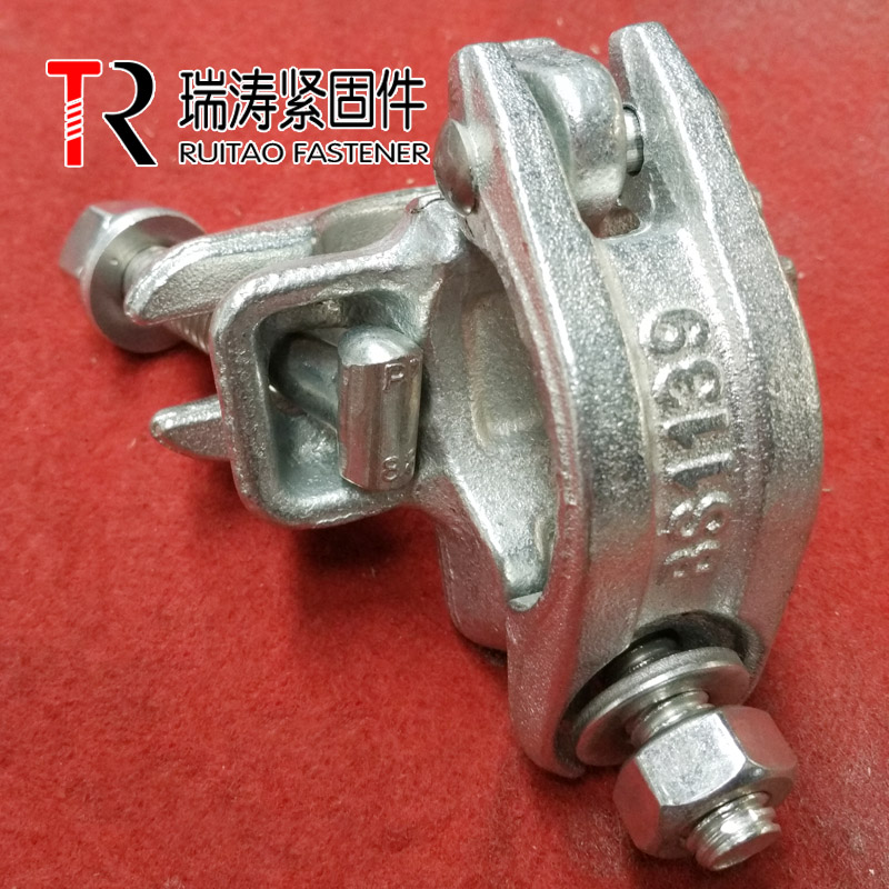BS1139/EN74 drop forged double coupler 48.3mm