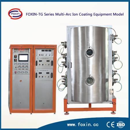 Vacuum Gold Coating Machine