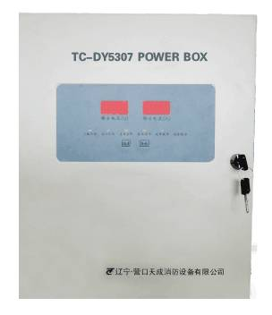 TC-DY5307 Power Box