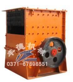 High efficient stone rock mineral hammer  crusher box,crusher machine , breaker,crushing plant