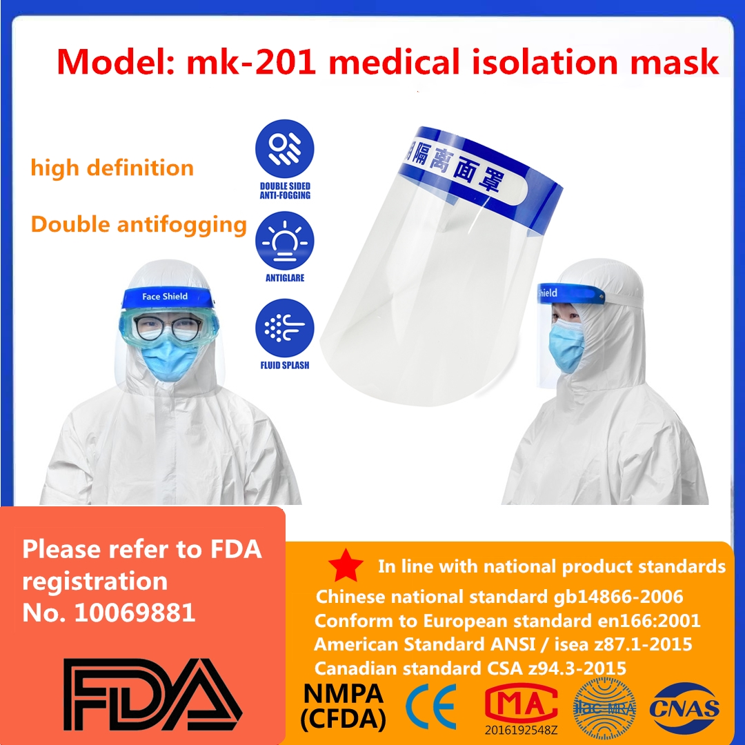 Medical Protective Mask Mk 201 / Dust Mask Protective Mask Pet Mask Pet Mask
