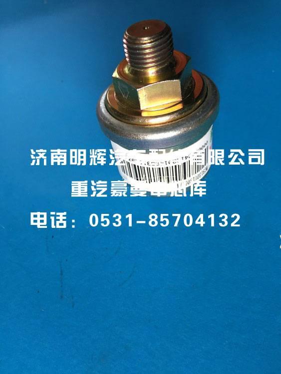 Sinotruk HOMAN  Light truck auto parts Air pressure sensor