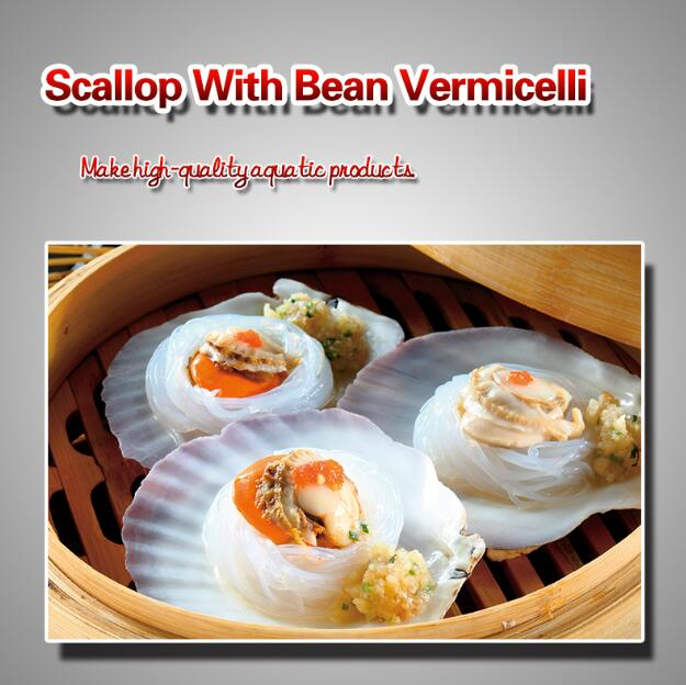 Scallop With Bean Vermicelli