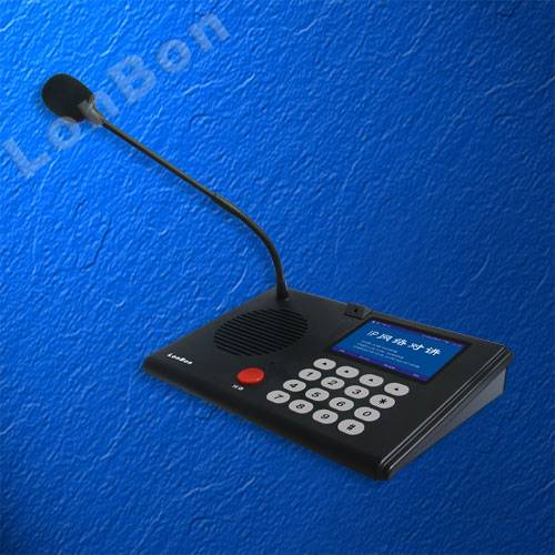 IP Intercom System (NLS-99Q)