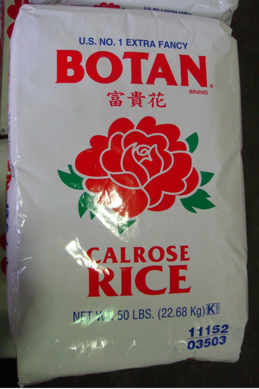 BOTAN RICE