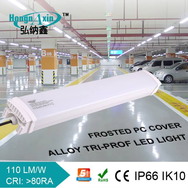 IP66 Tri-proof lights SMD2835 80W waterproof 1500mm 5 years warranty CE ROHS approved