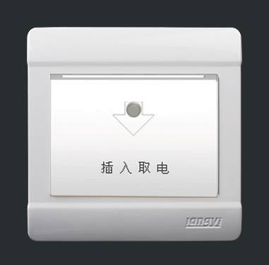 Key Card Switch,Hotel Card Key Switch,Hotel Card Key Switch