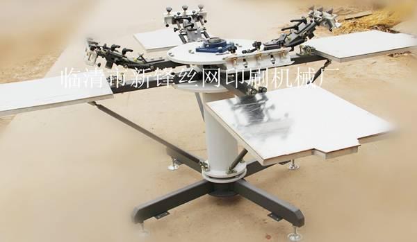 Printing machine equipment