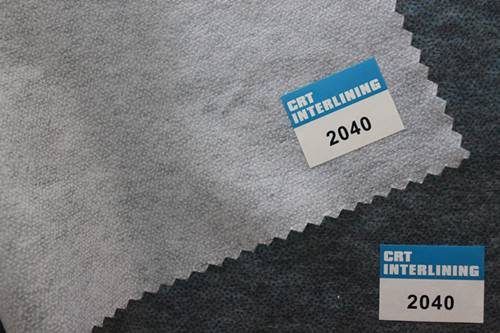 non woven fusible interlining-2040(interfacing)