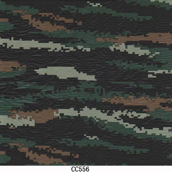 The New camouflage patterns Hyddip Hydro hydrographic printing film