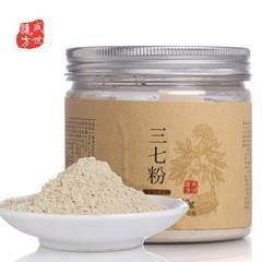 prime kampo pseudo-ginseng powder