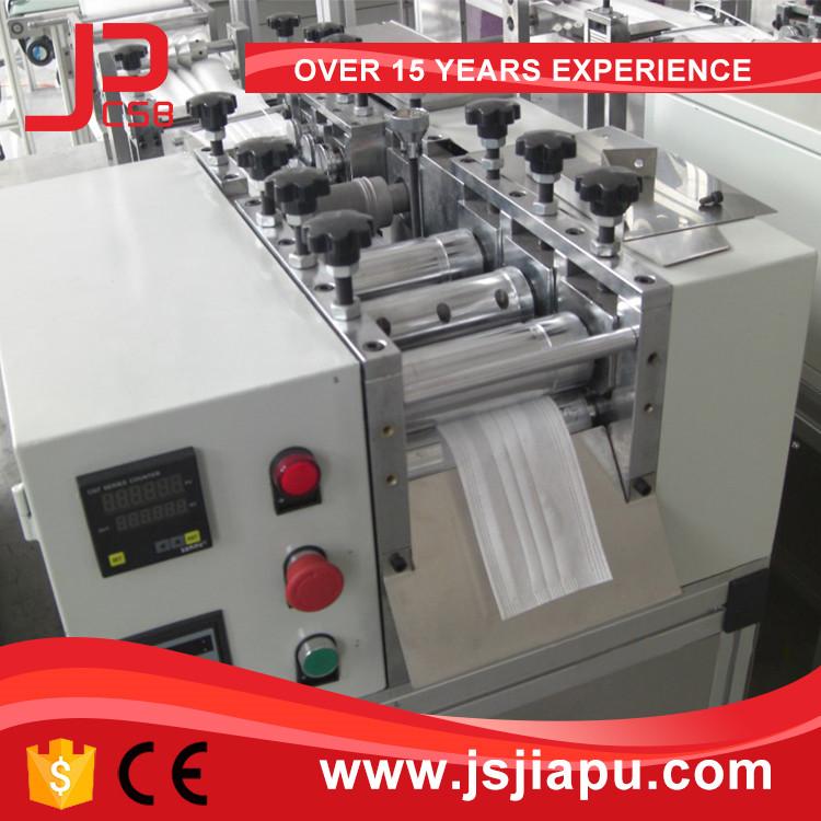 JIAPU Blank Face Mask Machine