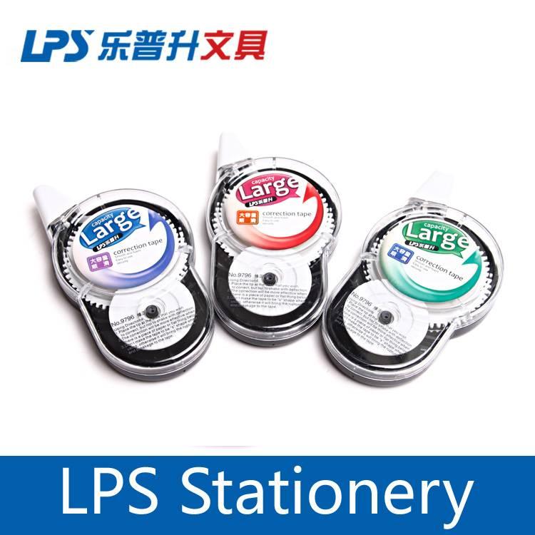 LPS Phone shape correction tape No.9796